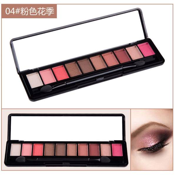 Professional Make Up Ultra Brightness Matte Eyeshadow #04 Philippines