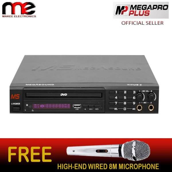 Megapro Plus Megasound DVD Karaoke Player MS Titus 2 (Up to 18,000 ...