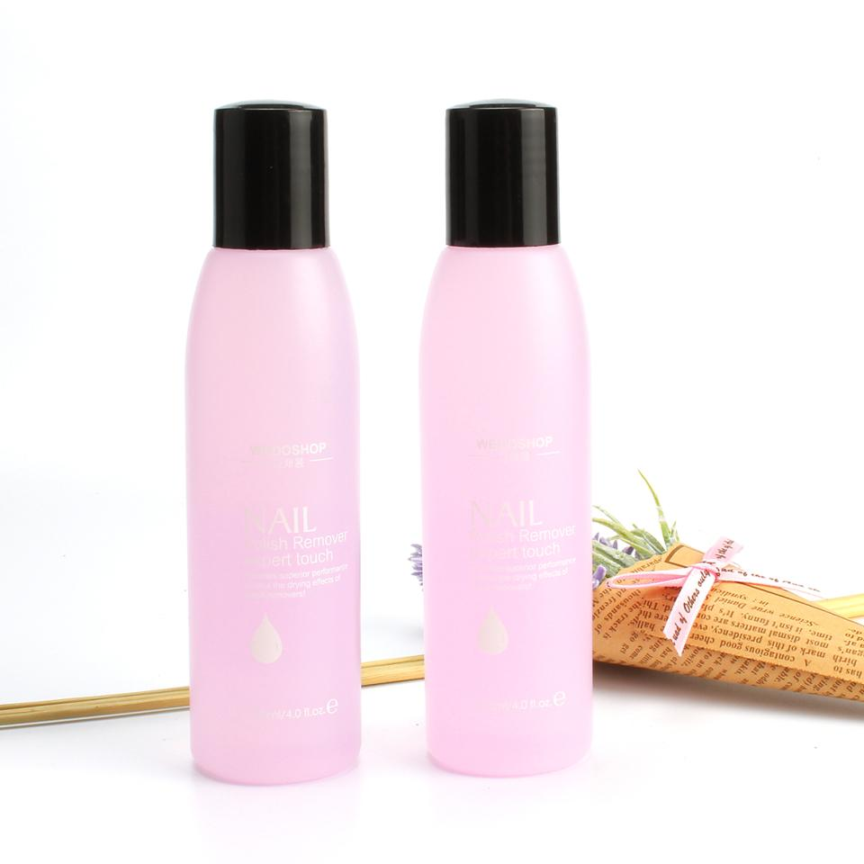 PINK NAIL POLISH REMOVER Philippines