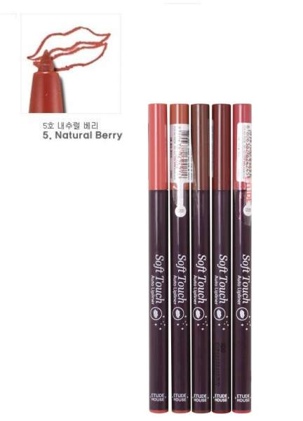 Korean Soft Touch Auto Lip Liner Philippines