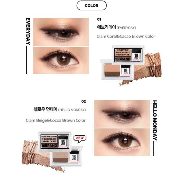 16brand Authentic Korean Eye magazine Eyeshadow - Everyday Philippines