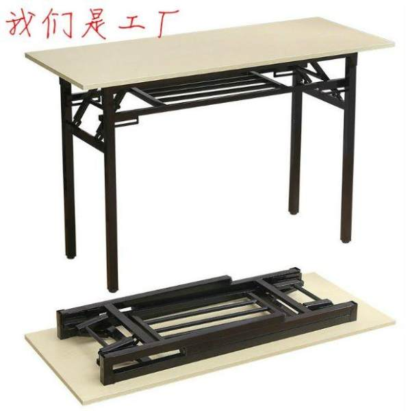 Foldable Training Table Beige Philippines - Foldable training table