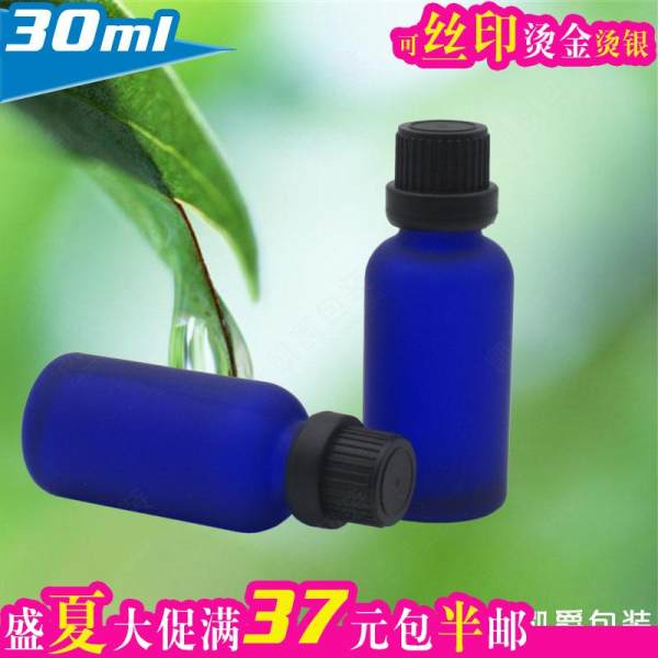 Aromatherapy 30ml blue frosted glass bottle Philippines