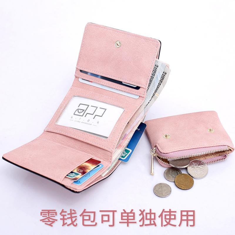 APP BLOG วันสไตล์ Han Ban Duan กระเป๋า Lady ขนาดเล็กคลิปหนีบเงินขนาดเล็กที่สดใหม่ dismantle An UNLOAD ประเภทนักเรียน ZERO กระเป๋า