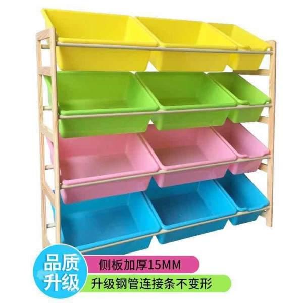 Phoebes 84cm X 28cm X 80cm Kids Toy Organizer And Storage Bins, Toy Storage  Rack ...