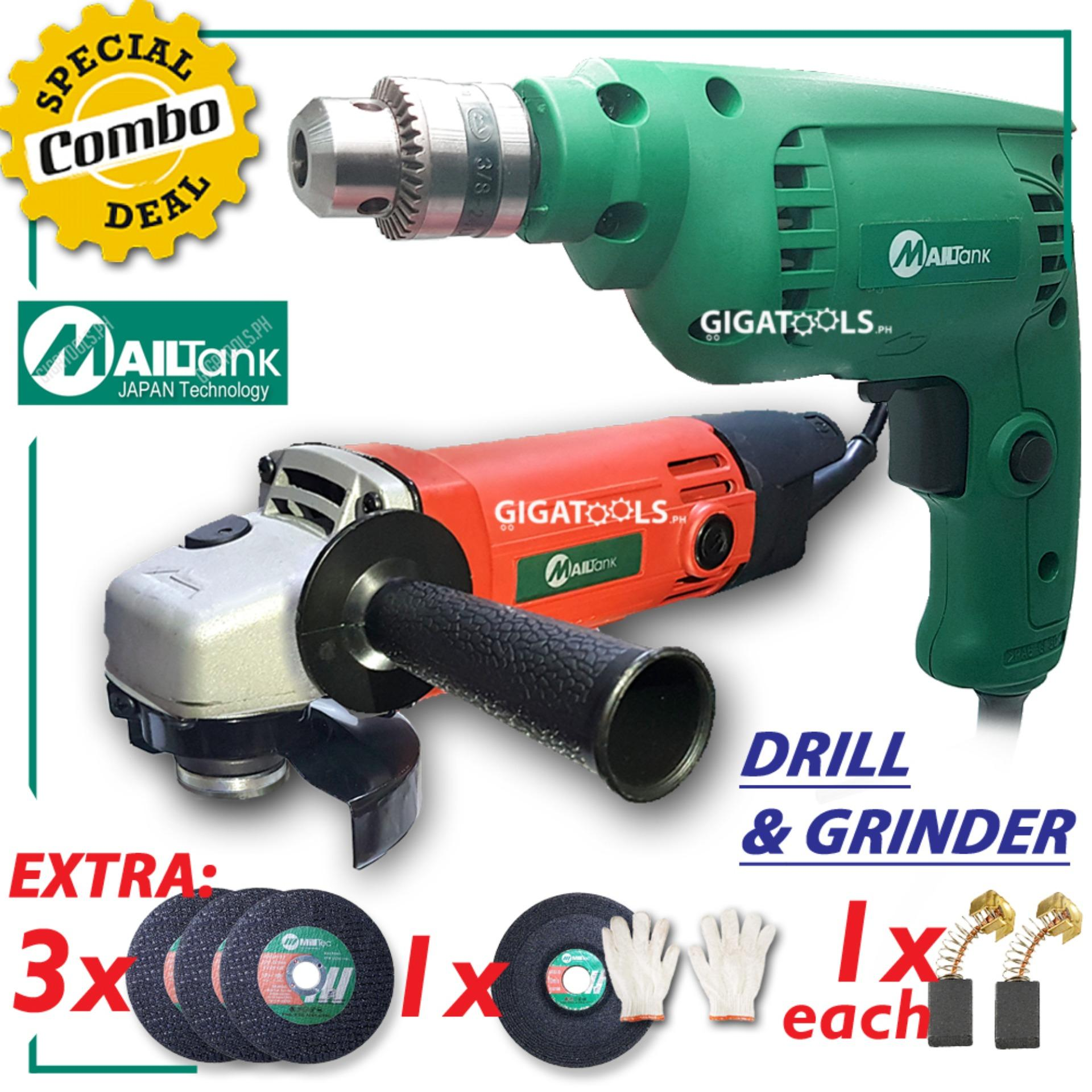 MailTank Grinder and Drill Combo Package (3pcs Cutting Disc, 1pc Grinding Disc, and