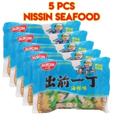 Nissin Philippines: Nissin price list - Nissin Instant & Cup Noodles