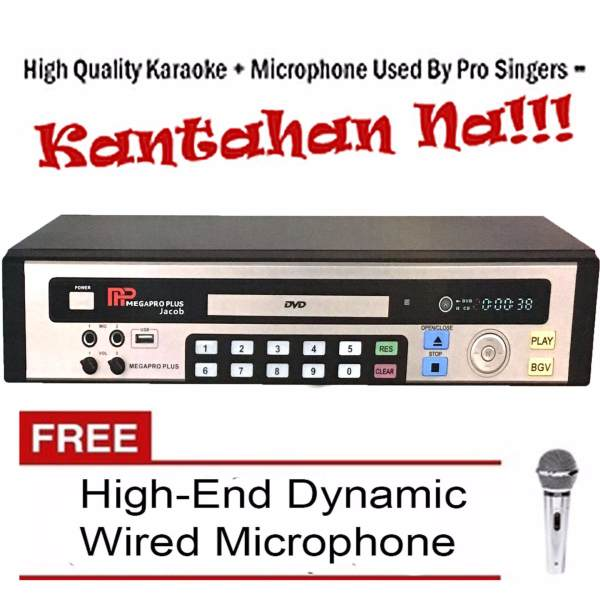 Megapro Plus Jacob Karaoke DVD Player Up to 17,000 Songs with Free ...