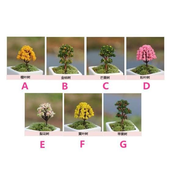 3 Pcs Miniature Tree Plants Garden Dollhouse Ornament Decor Size 2