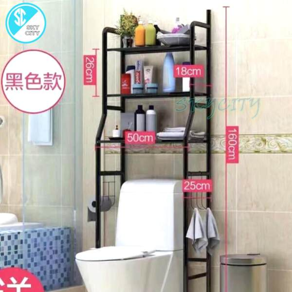 DS119 Floor Toilet Bathroom Storage Rack Bathroom Shelf Philippines