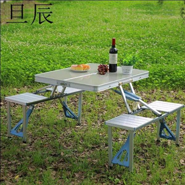 Outsunny outdoor portable folding foldable aluminum picnic table outsunny outdoor portable folding foldable aluminum picnic table outdoor travel junior camping table with 4 seats philippines watchthetrailerfo