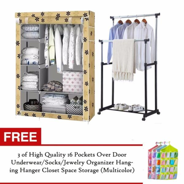 Fashion Storage Wardrobe Beige and Adjustable Double Pole Clothes