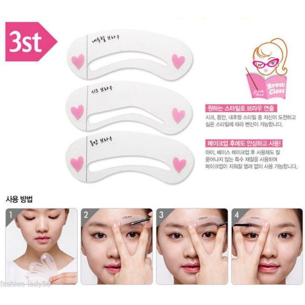 3 styles reusable Eyebrow stencil pencil for eyebrows enhancer drawing guide card brow template DIY make up tools - intl Philippines