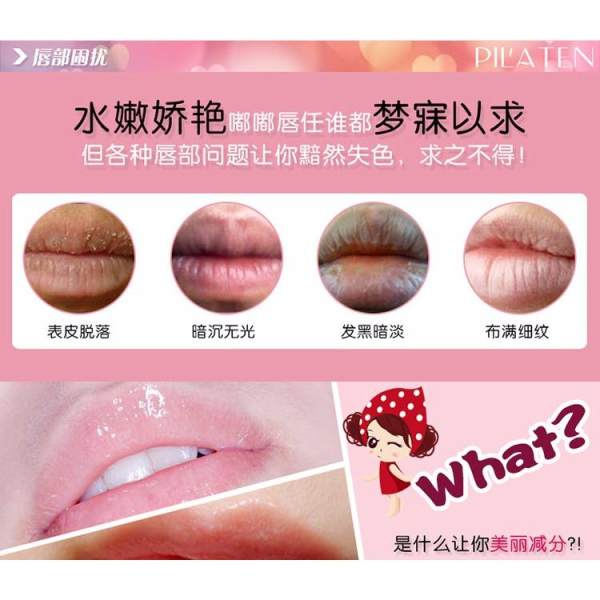Genuine Pilaten Crystal Collagen LipMask Philippines