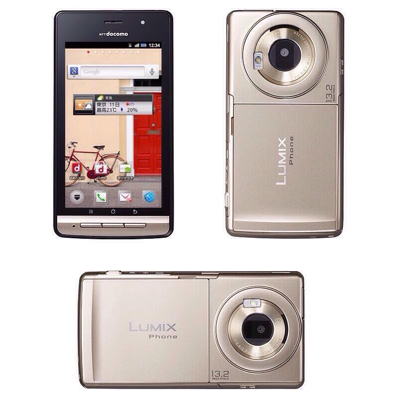Panasonic  P-02D SIM FREE  Lumix 13.2 MP Camera Smartphone