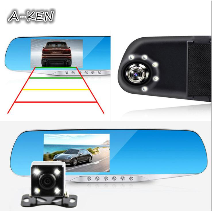 "A-KEN 4.3"" Front And Back HD Car Camcorder Dashcam H302 (Silver)"