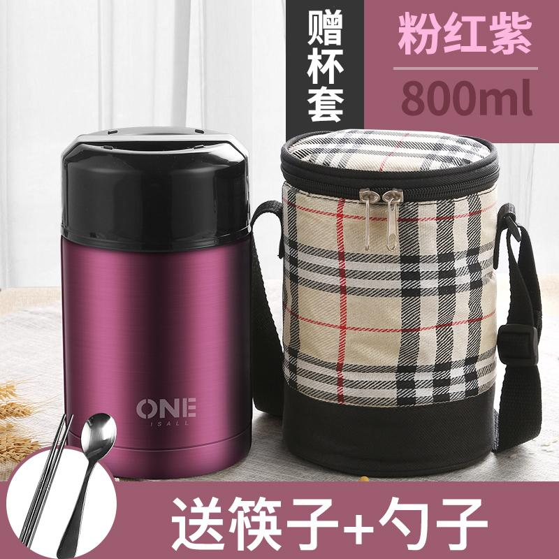 Stainless Steel Stew Pot Portable Super-Long Insulated Barrel 24 Hours  Small Container 1 People Office Workers Stuffy Beaker women 12