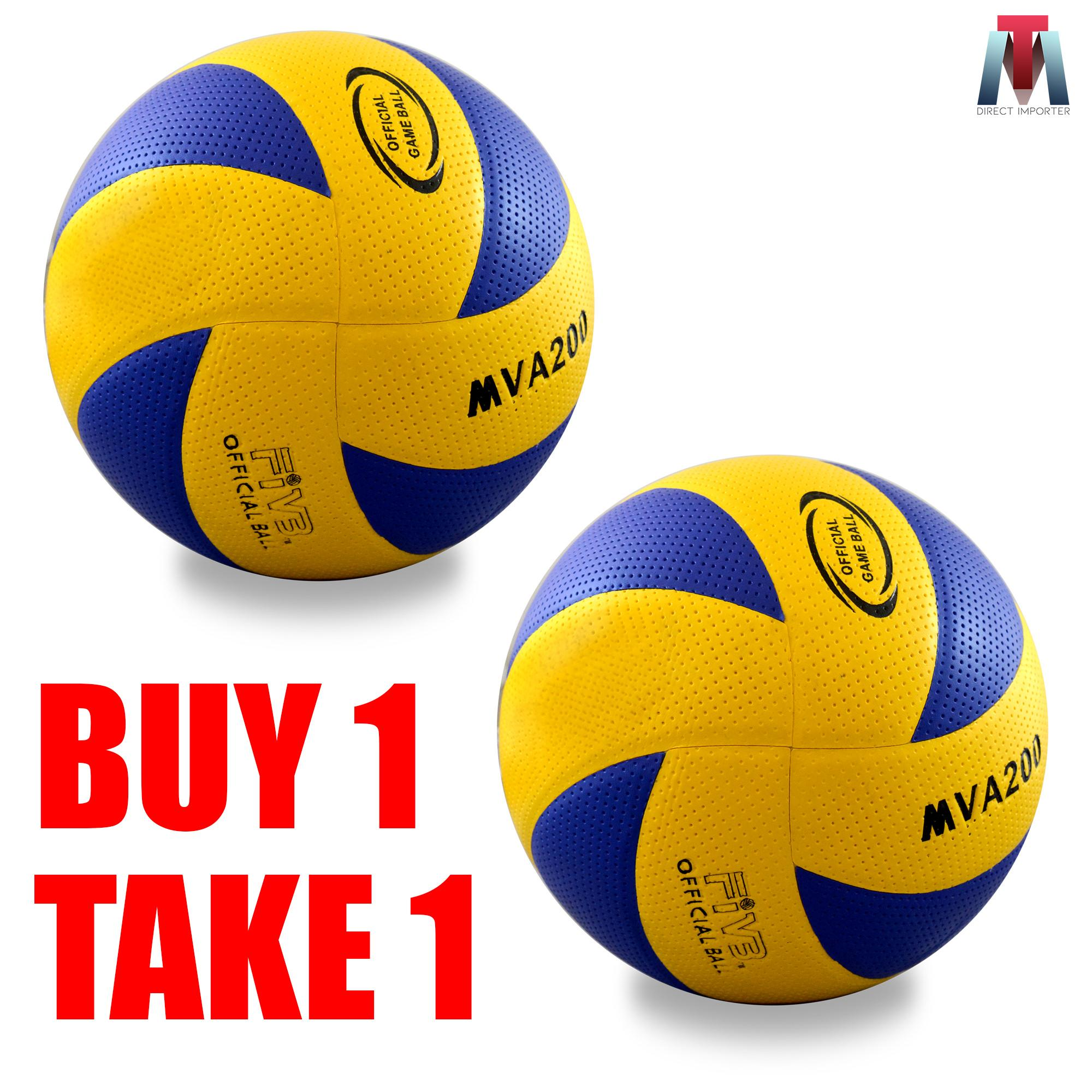 Buy 1 Take 1 High Quality Official Size Mva200 Volleyball Lazada Ph