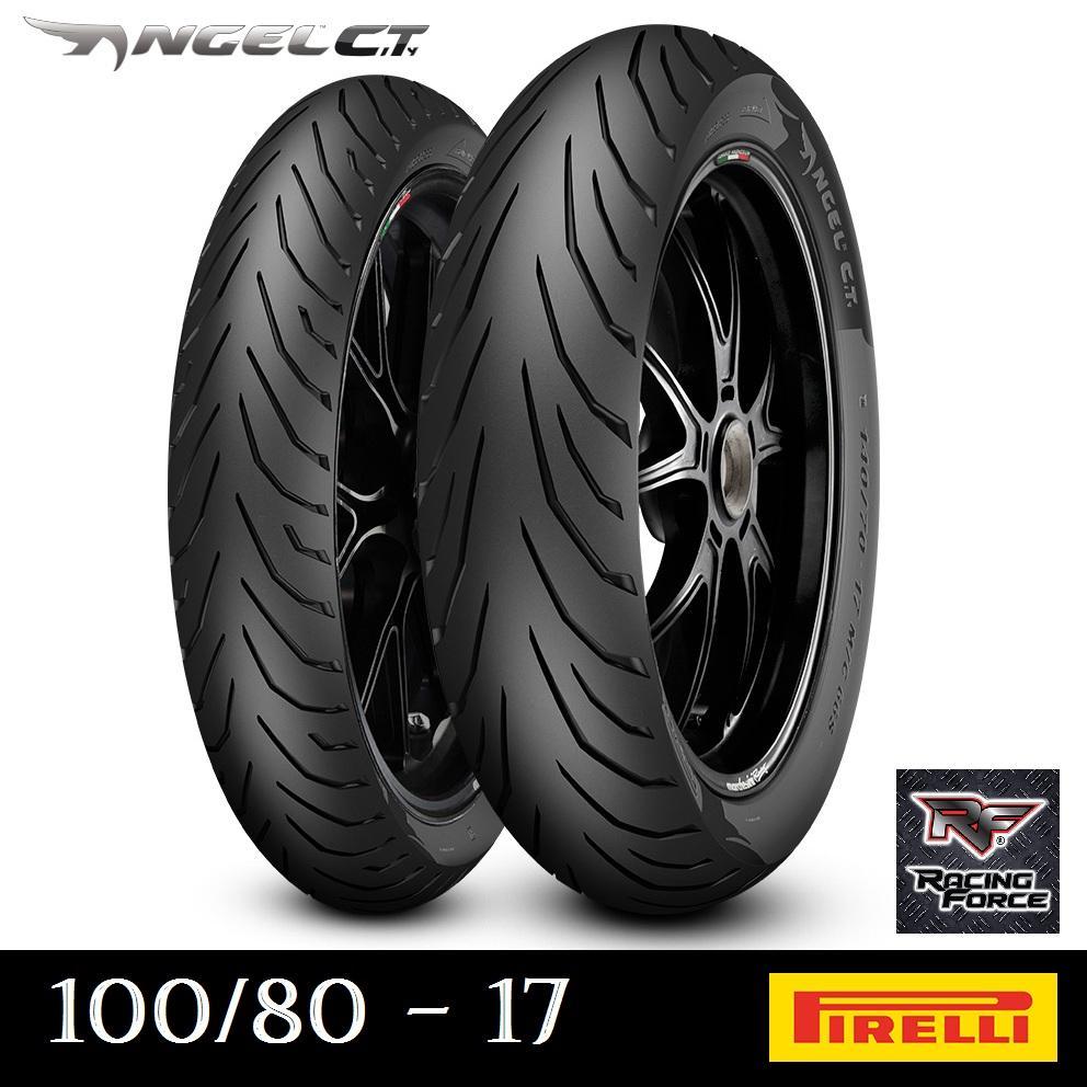 Pirelli Tires Price >> Pirelli Angel C T Tire 100 80 17 Rear