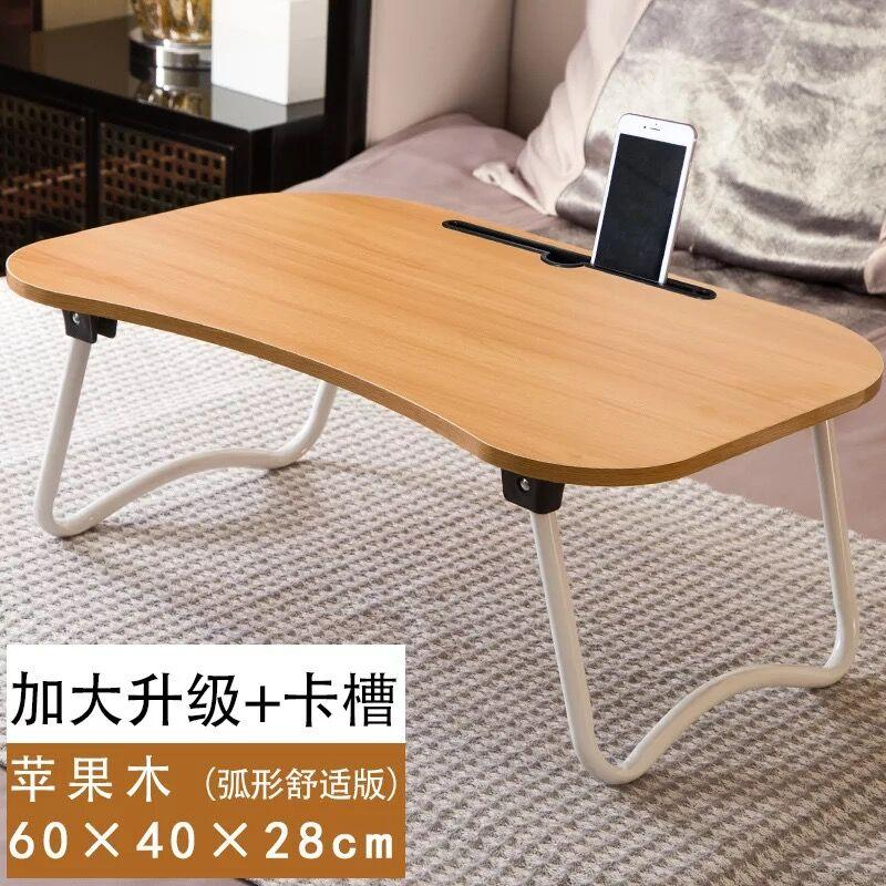 Product Details Of Clifton Foldable Laptop Bed Table Stand Natural Wood