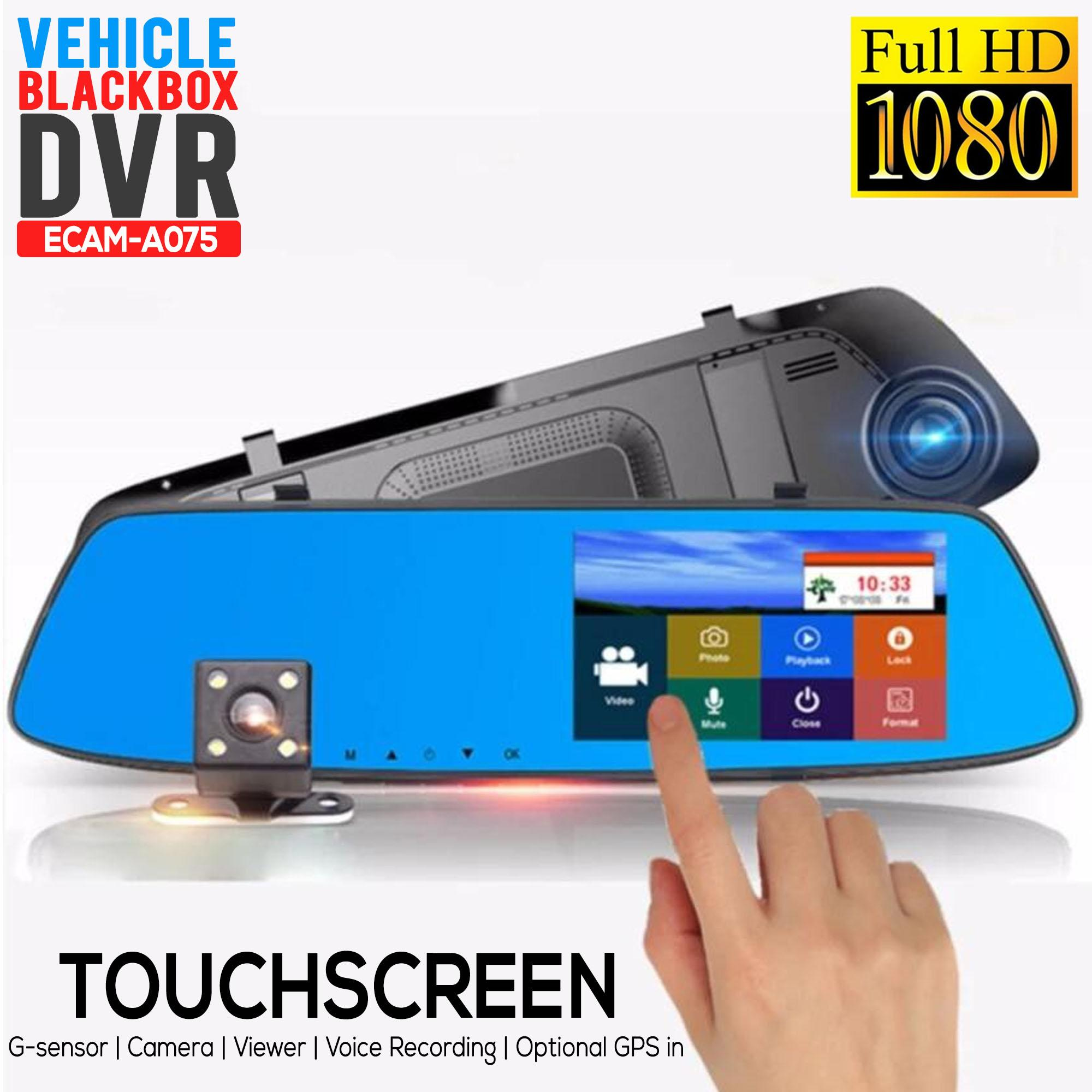 New Touch Screen Car Video Recorder Full HD 1080P dual camera A-075