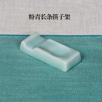 ผลิตภัณฑ์ใหม่ชั้นวาง Longquanqingci ชั้นวางตะเกียบทำด้วยเซรามิกอย่างรวดเร็วเซตตะเกียบหมอนเสาที่วางตะเกียบมัลติฟังก์ชั่นตะเกียบไม้ค้ำยันเสา