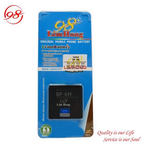 Limhong Nokia N93 Battery