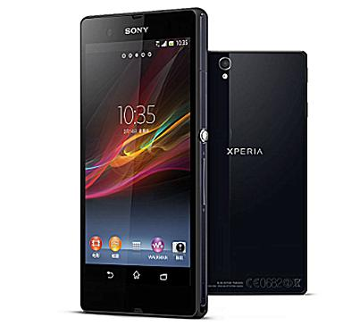 Sony Xperia Z 16GB(Black)