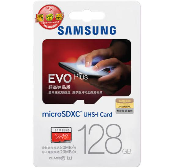 Newest Product Details Of 128gb Memory Card 128gb U1 Up To 80mb/s Micro Sd Card Class 10 Sdhc Sdxc Mini Sd Card Uhi-S Flash Card By Your Choice Shop.