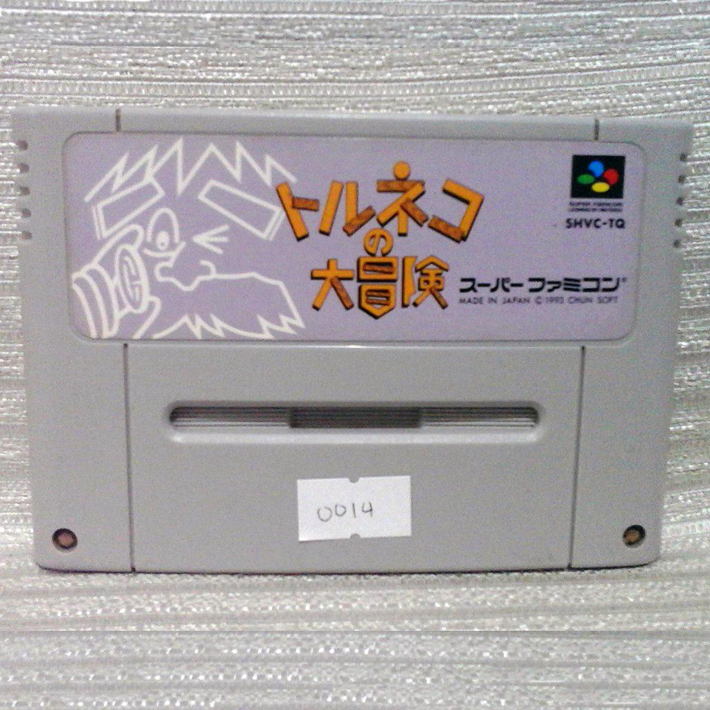 Torneko no Daibouken Fushigi no Dungeon Nintendo Super Famicom SFC SNES Video Game Cartridge