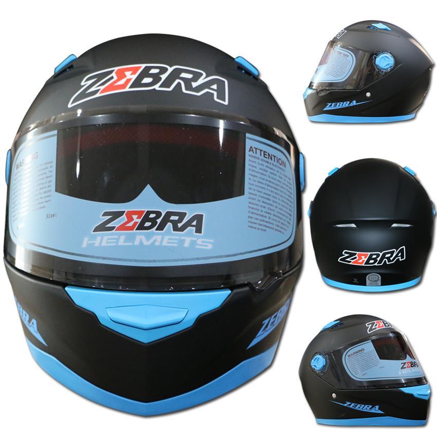 6e62ddb1 Product details of ZEBRA-FF391 Fullface Motorcycle Matte Helmet Large (Blue)