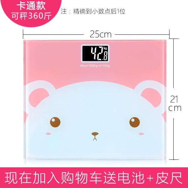 Canada to buy body scales weight scale home Korea to carry is accurate Health and beauty healthy glass cheap bear pink