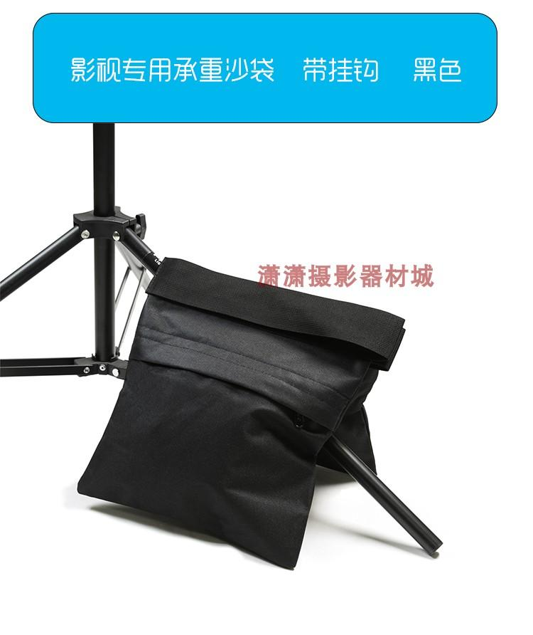 Studio Tripod Only Black Sandbags Photography Sandbags Studio Canvas Stripes Load-Bearing with Hook Manufacturers Direct Selling