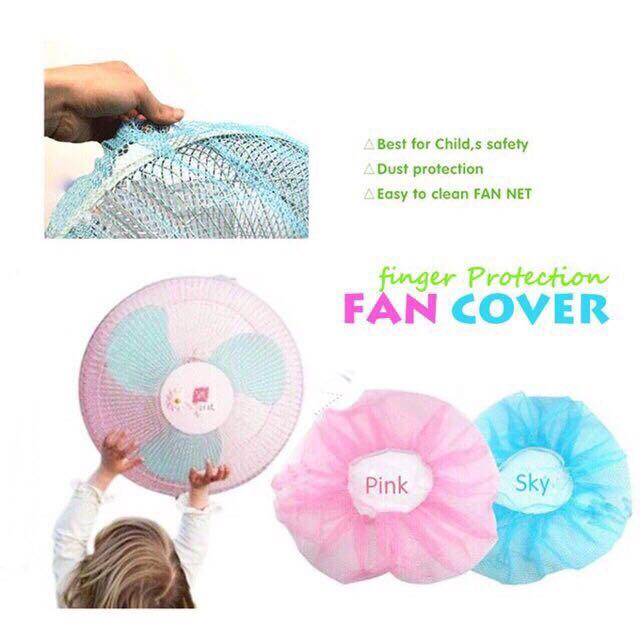Baby Electric fan cover safety for babies (2pcs) image on snachetto.com