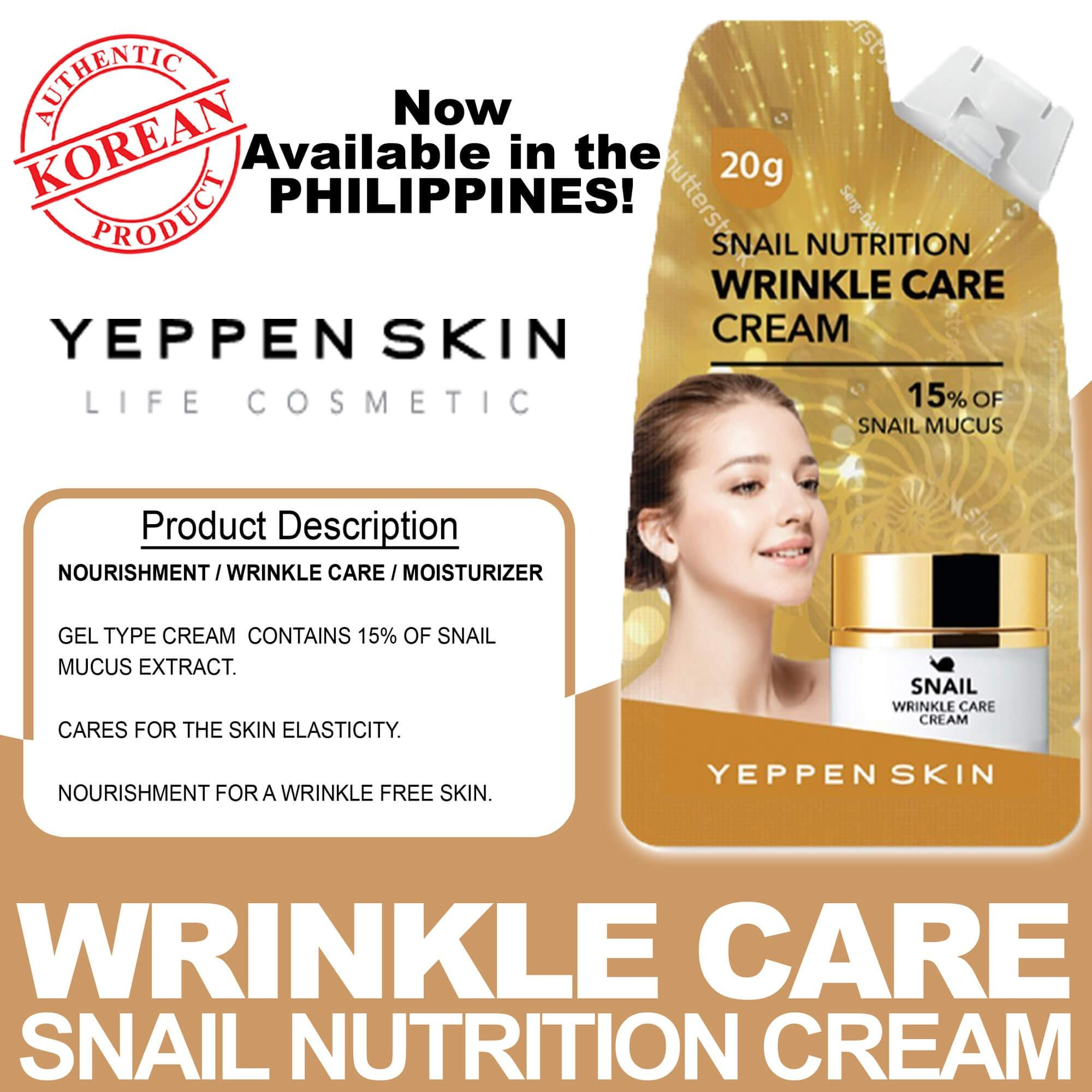 Snail Nutrition Wrinkle Care Cream Delivers Finest Nutrients that Skin Needs Yeppen skin