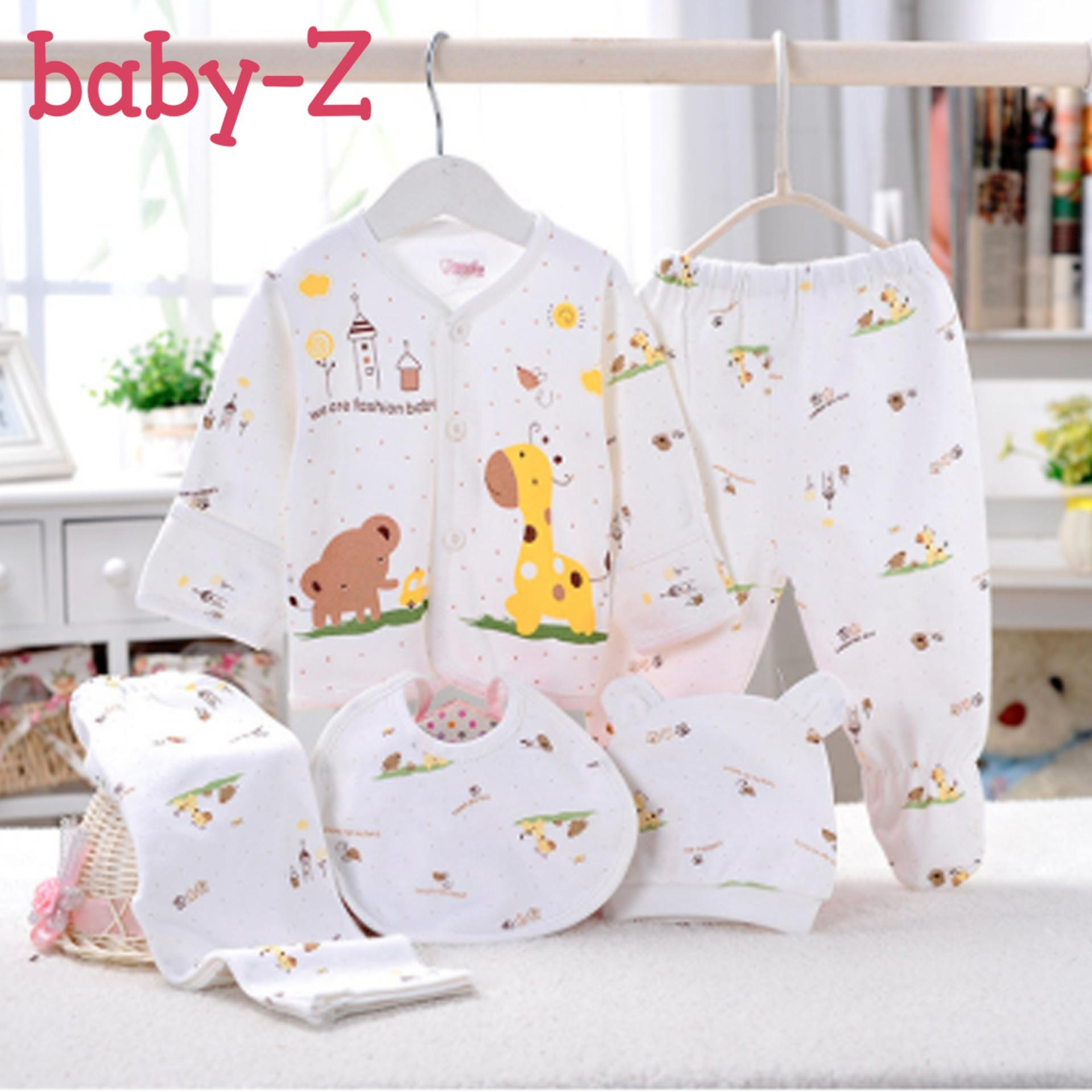 Newborn Baby Cloth Newborn Baby