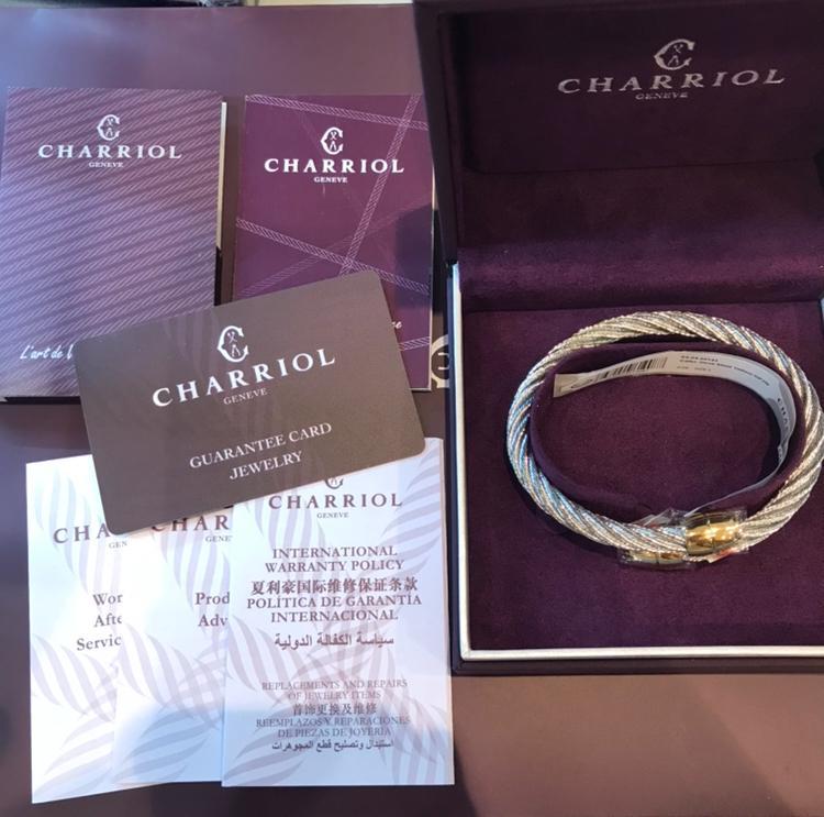 Authentic Charriol Celtic Bangle Olive