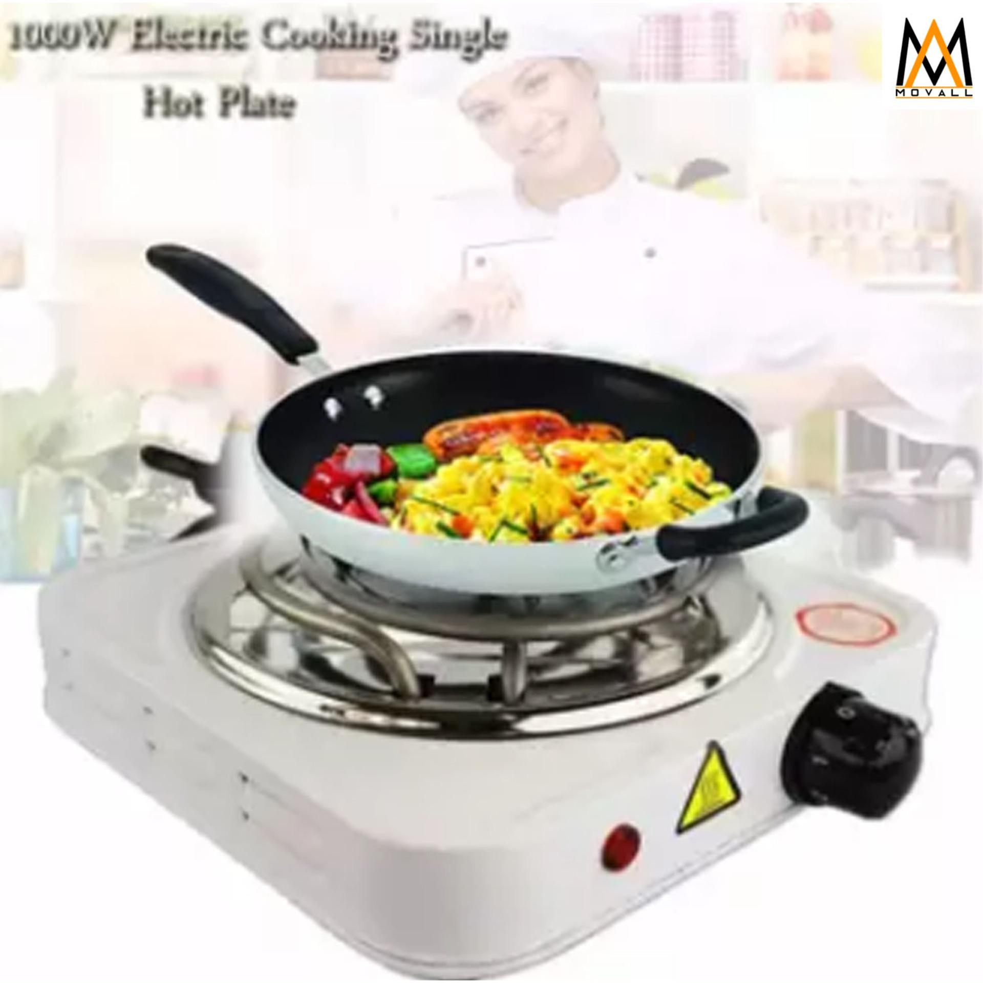 Portable Electric Stove Single Burner 1000W Hot Plate JX1010B (White) image on snachetto.com