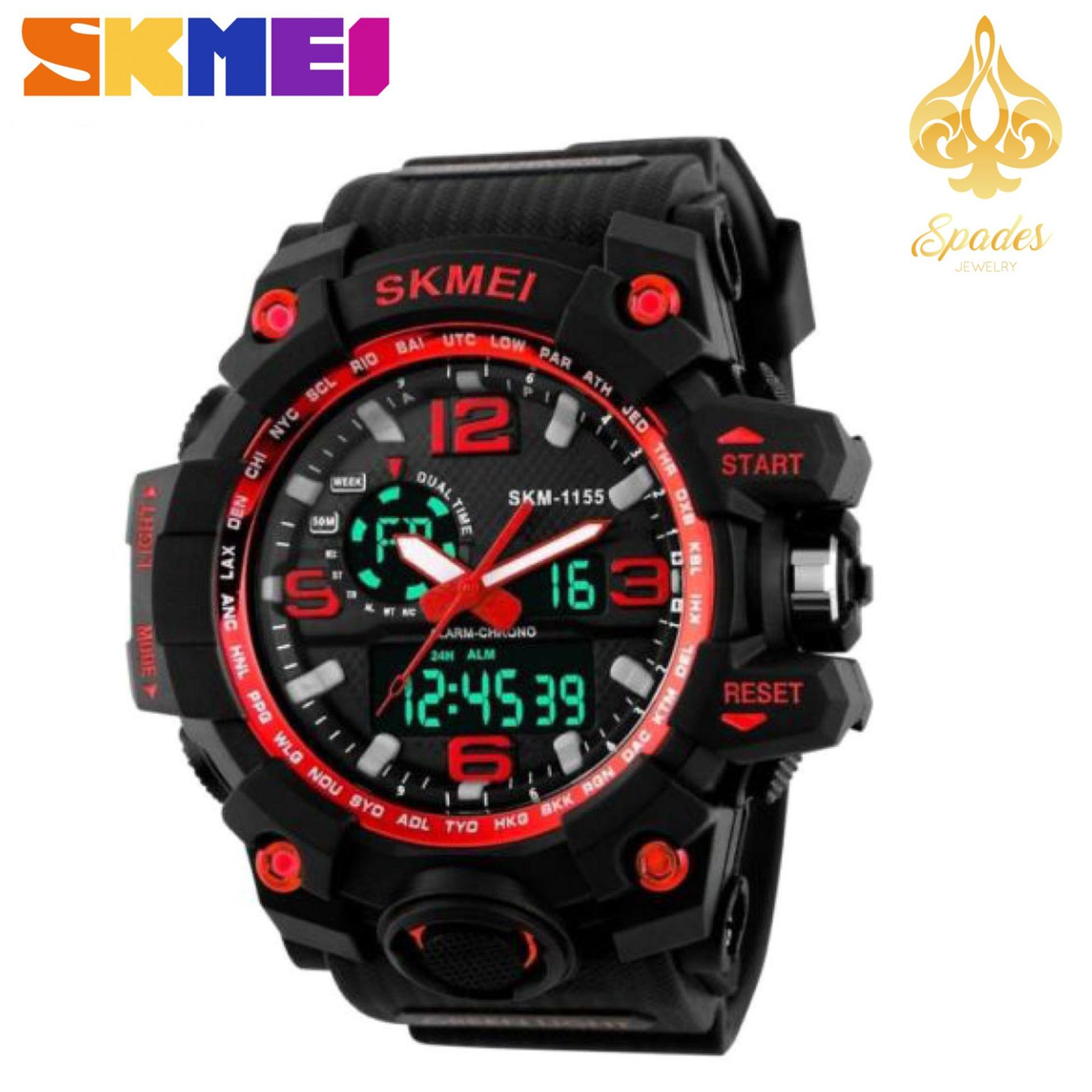 SKMEI 1155B Silicone Strap Men's Watch (Red)