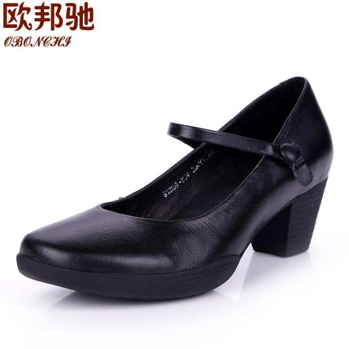 Men's/Women's - OBONCHI Casual Leather Female New Style Leather Leather Leather Shoes Pumps  -  Have good goods ef28db