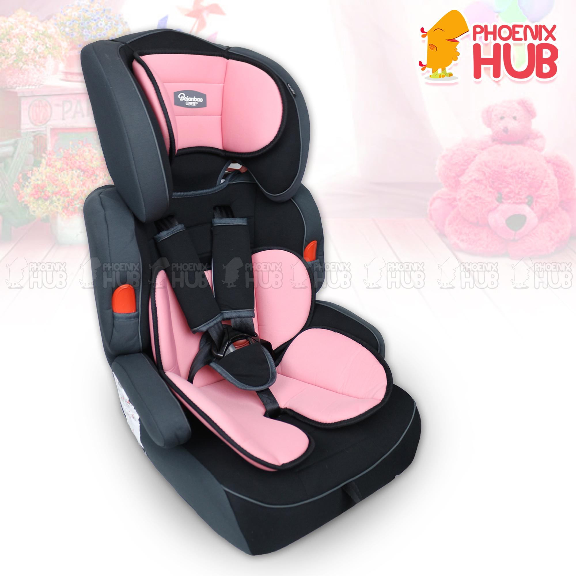 PhoenixHub All NEW Elegant Designed Baby