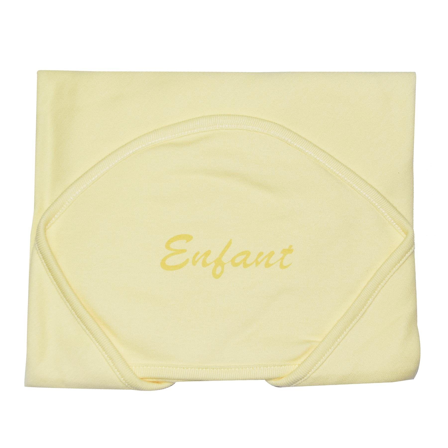 Enfant Blanket with Hood (Cream)
