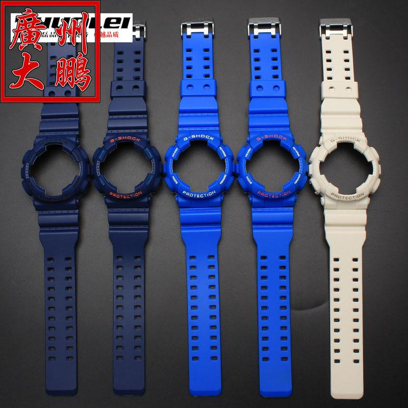 Resin Silicone watch watches Strap Watchcase Adaptation Casio gshock GA-110 GA-100 GA-3 Rubber watch watches Bracelet