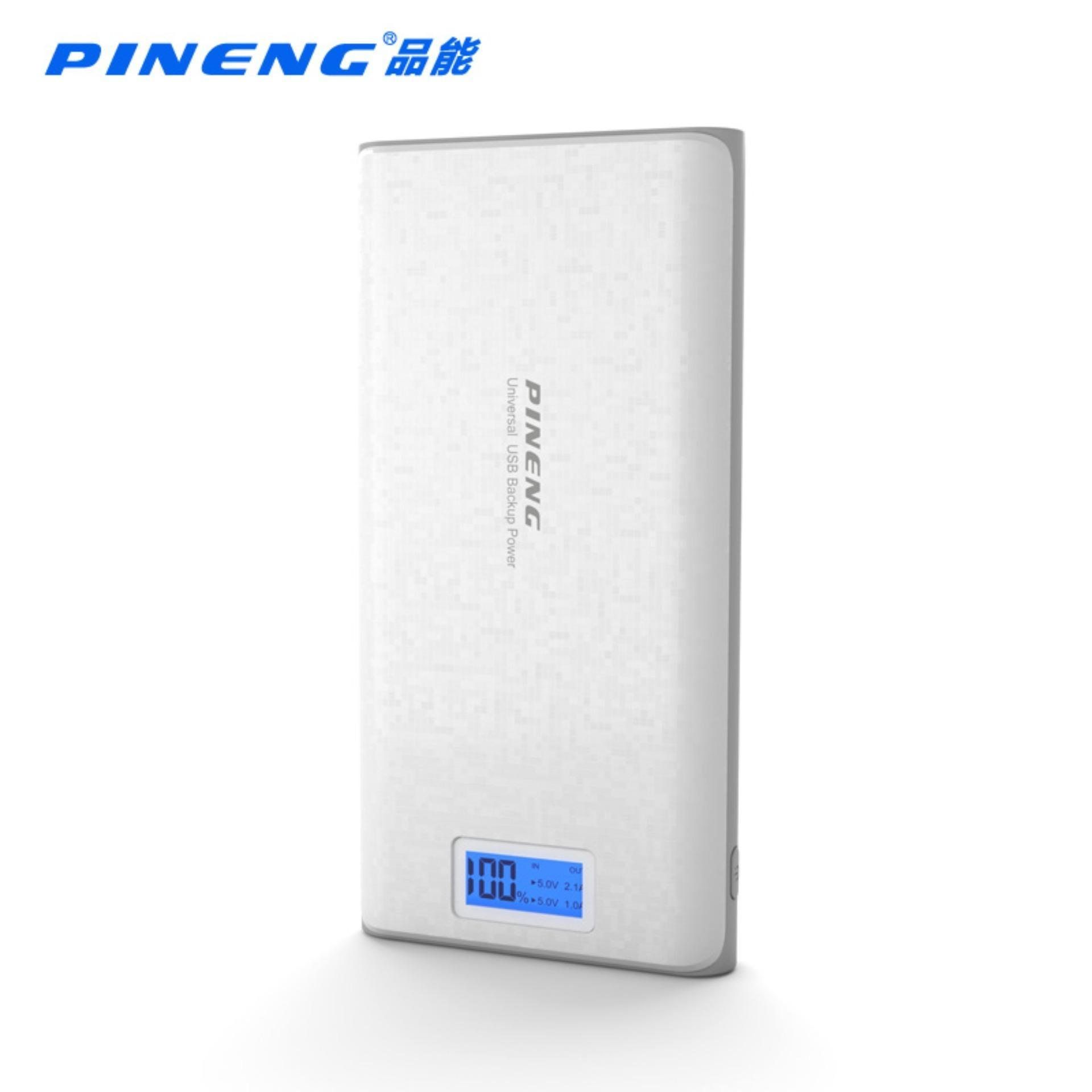 Pineng PN-920 20000mAh Dual Usb Output w/ Led Flashlight Power Bank (White/Gray)