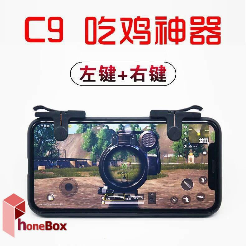 C9 RULES OF SURVIVAL ROS L1R1 SHARPSHOOTER Joystick