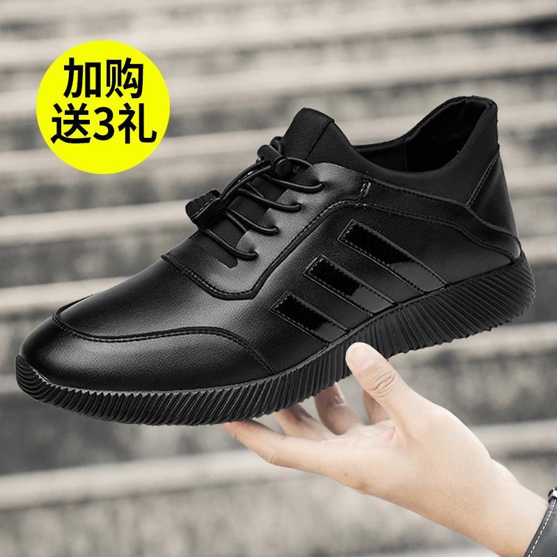 Sepatu pria sepatu trendi musim gugur model baru Gaya Korea Sepatu Kulit Tren netral Sepatu bernapas