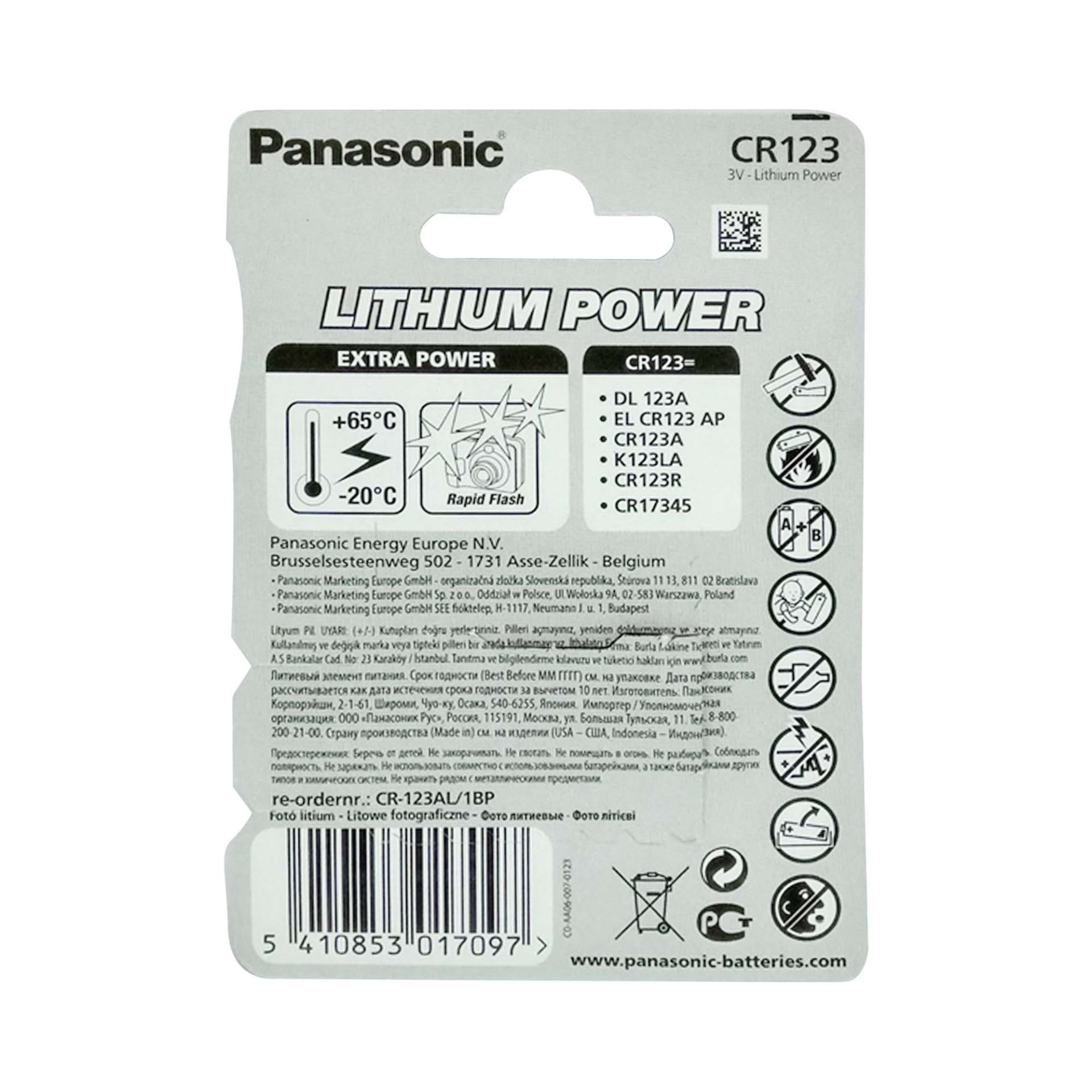 Panasonic Lithium Battery CR123A - thumbnail 1