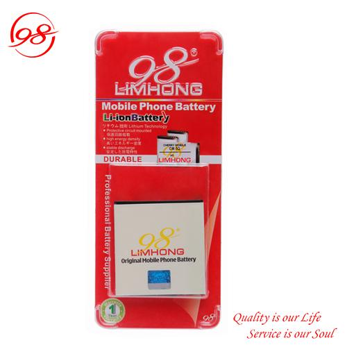 Limhong CM-5Q Battery for Cherry Mobile W8i
