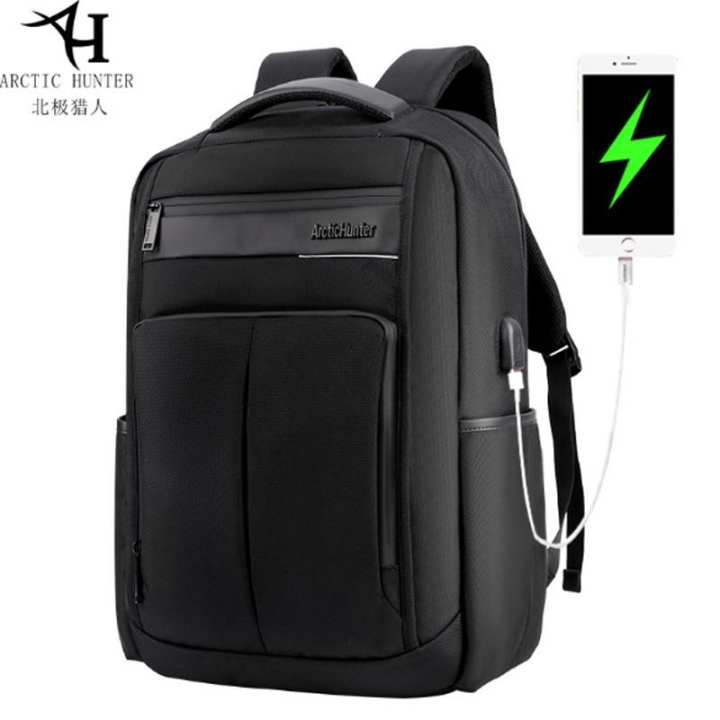 New leisure men's shoulder backpack student's laptop bag - intl
