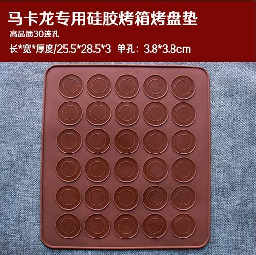 Bakery HIGH-TEMPERATURE Resistant Macarons Silica Gel Pad